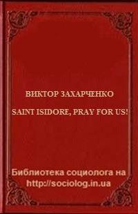 Saint Isidore, pray for us!